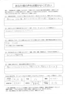 お客様の声 - 松本様 立川市 32歳 フリーライター