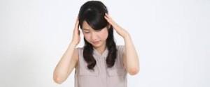 美容鍼は東京の白山はりきゅう整骨院