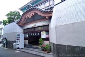 東京都の美容鍼灸
