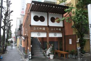 東京都の美容針