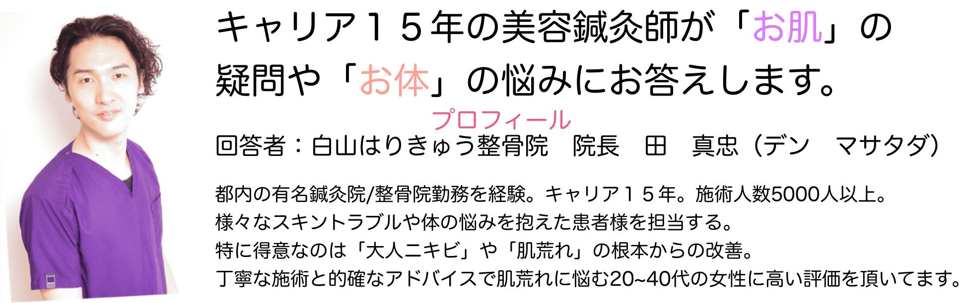 スクリーンショット 2016-01-26 19.25.32