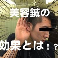 IMG_9660