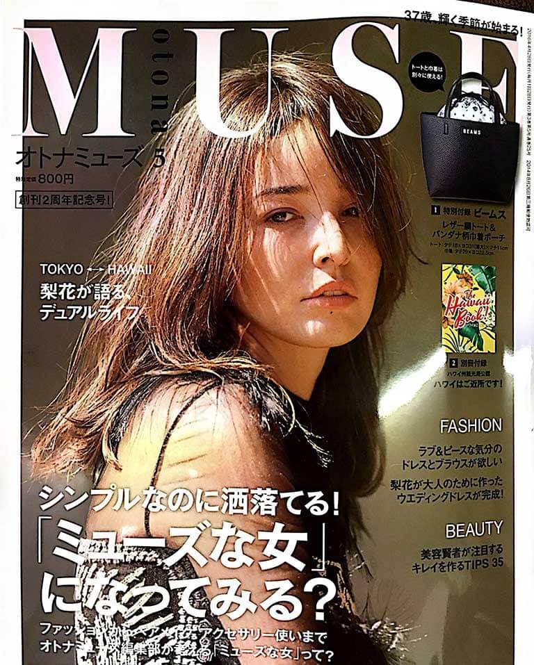 当院の美容鍼が各女性メディアに紹介されましたのイメージ