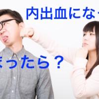pak86_jyoseibunnaguru20140321500-e1413898866733