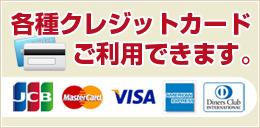 bn_credit