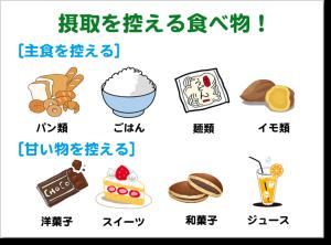 s_hikaeru